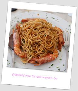 Spaghetti-Oia